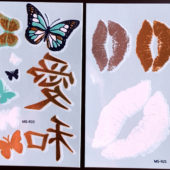 蝶タトゥーシール