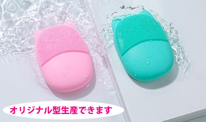 オリジナル型洗顔ブラシONETOKU