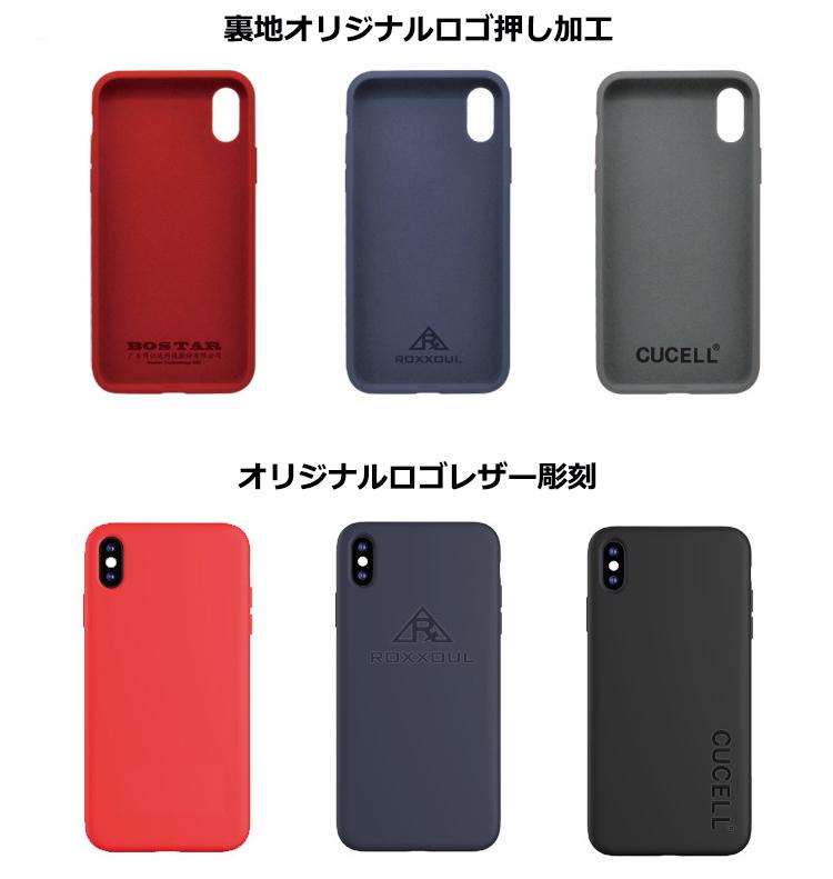 オリジナルIPHONEケース作成