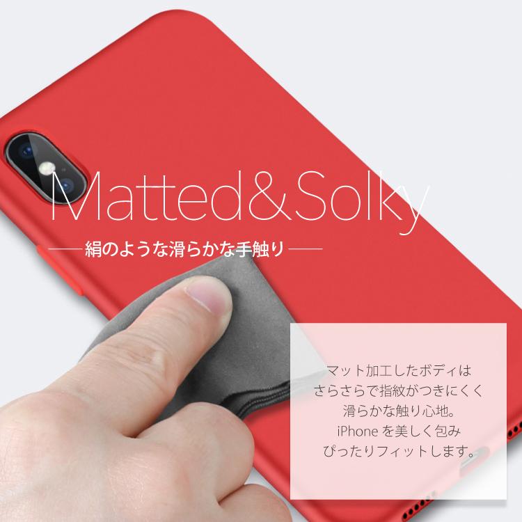 柔らかiPhoneケース