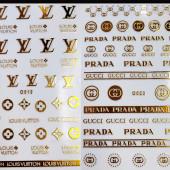 ゴールドネイルシール-ブランドロゴ