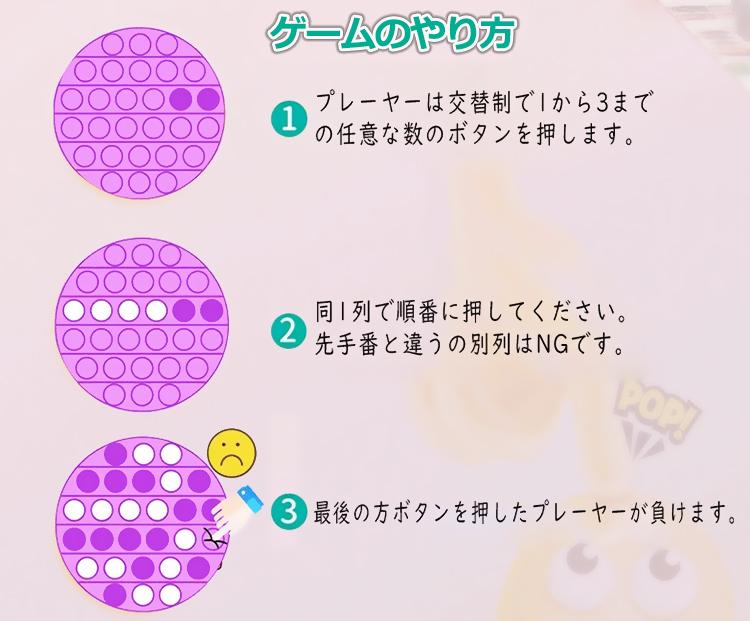 プッシュポップバブルゲームONETOKU